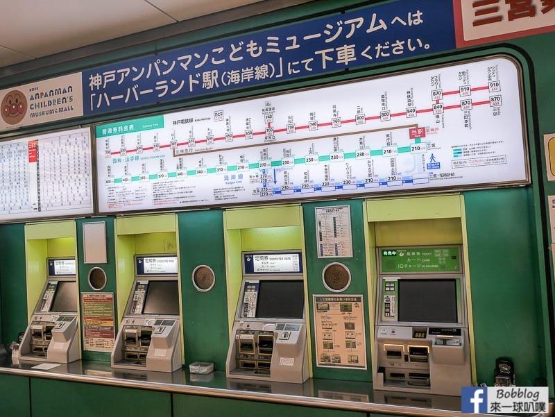 kobe-train-3