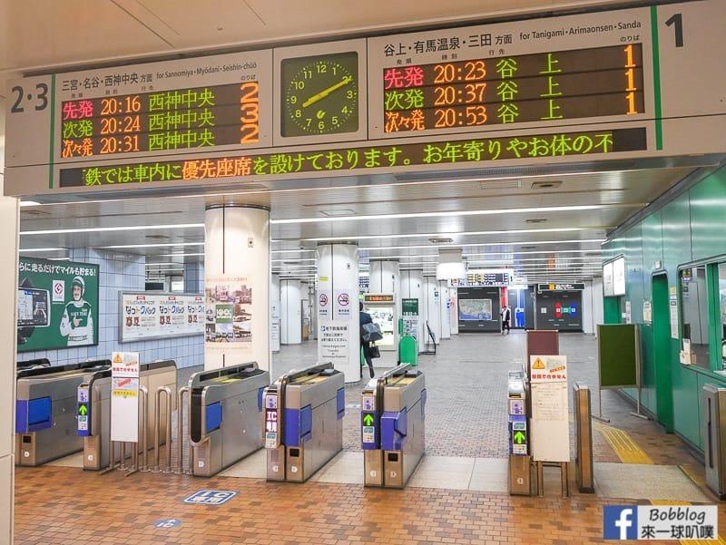 kobe-train-7