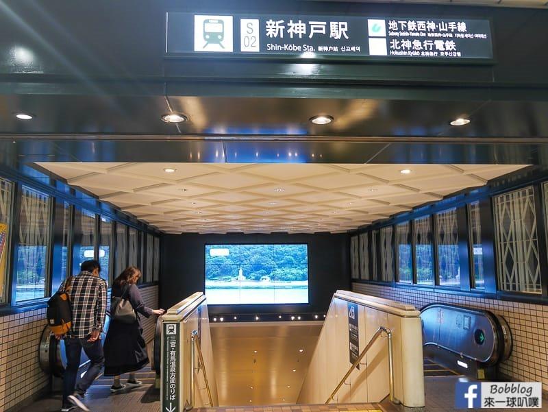 kobe-train