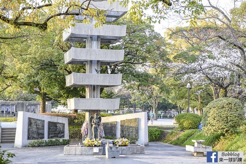 Hiroshima Peace Memorial Park-10