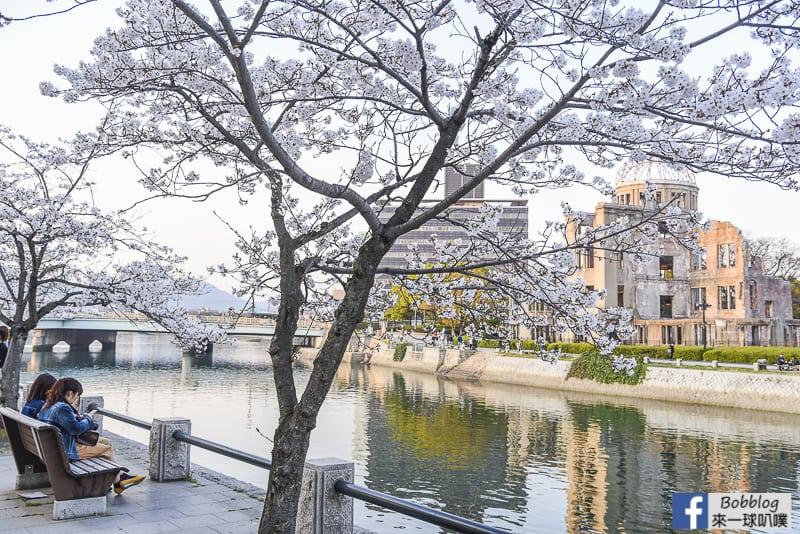 Hiroshima Peace Memorial Park-22