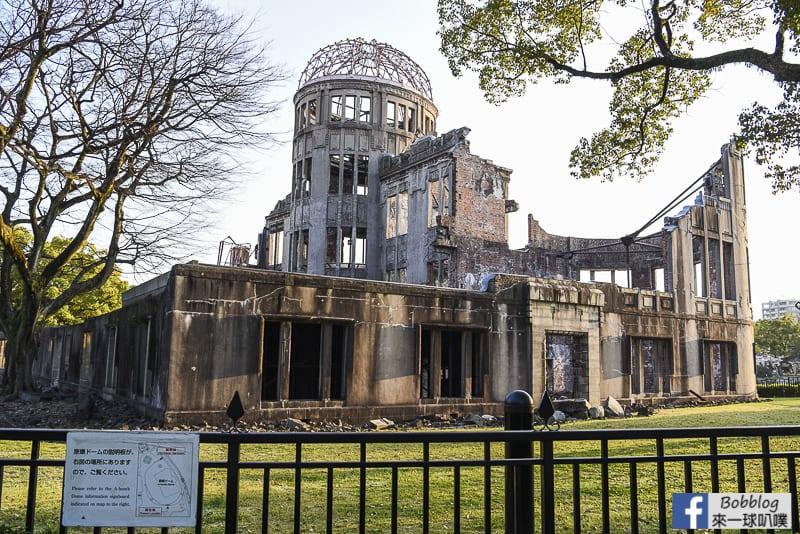 Hiroshima Peace Memorial Park-3