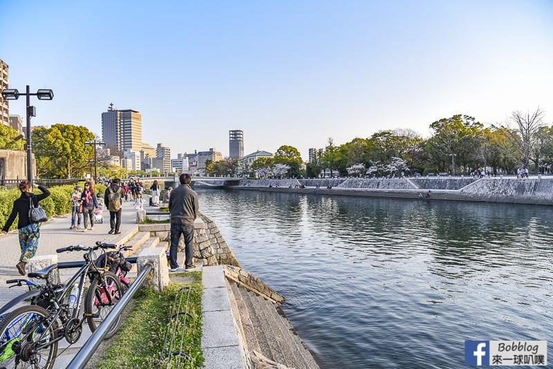 Hiroshima Peace Memorial Park-7