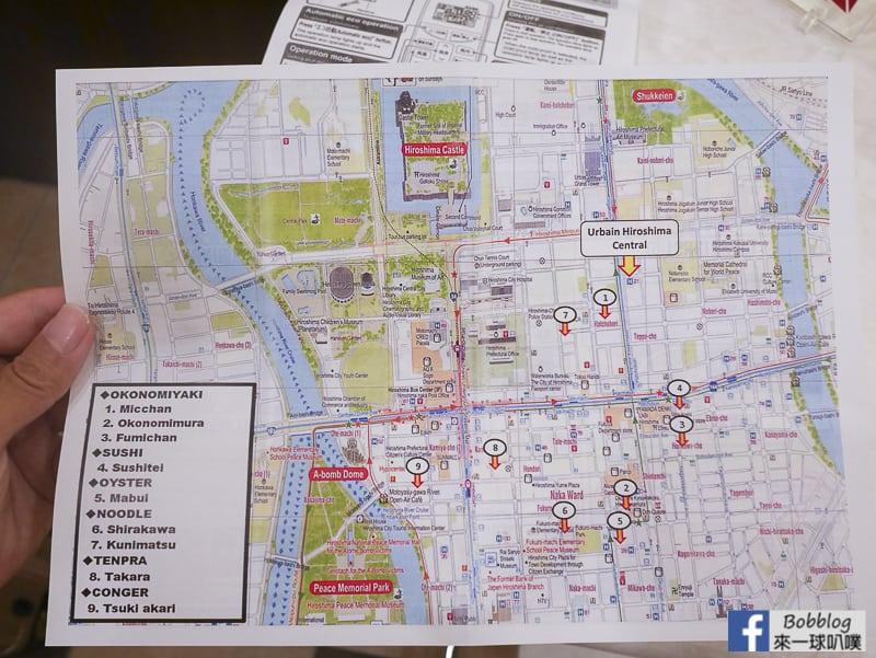 Urbain-Hiroshima-Central-26