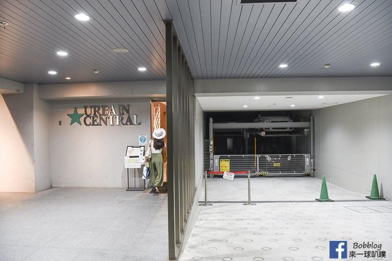 Urbain-Hiroshima-Central