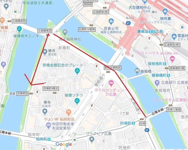 廣島猿猴橋櫻花-44