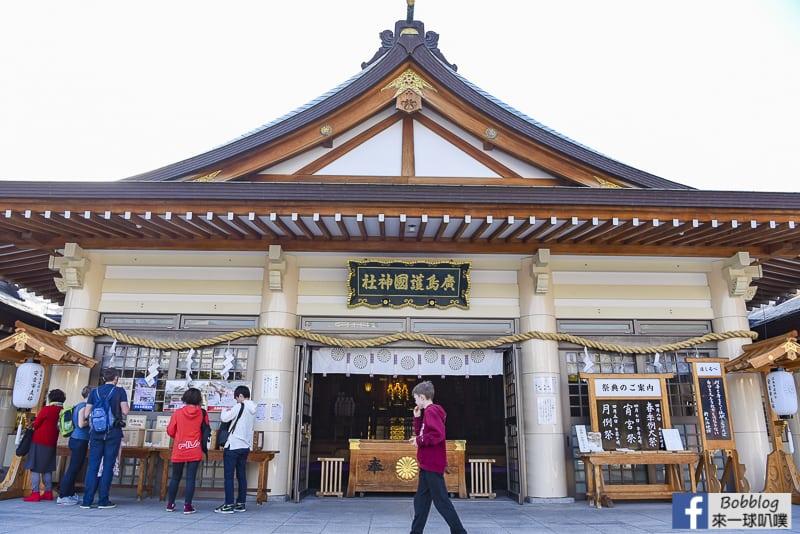 hiroshima-castle-15
