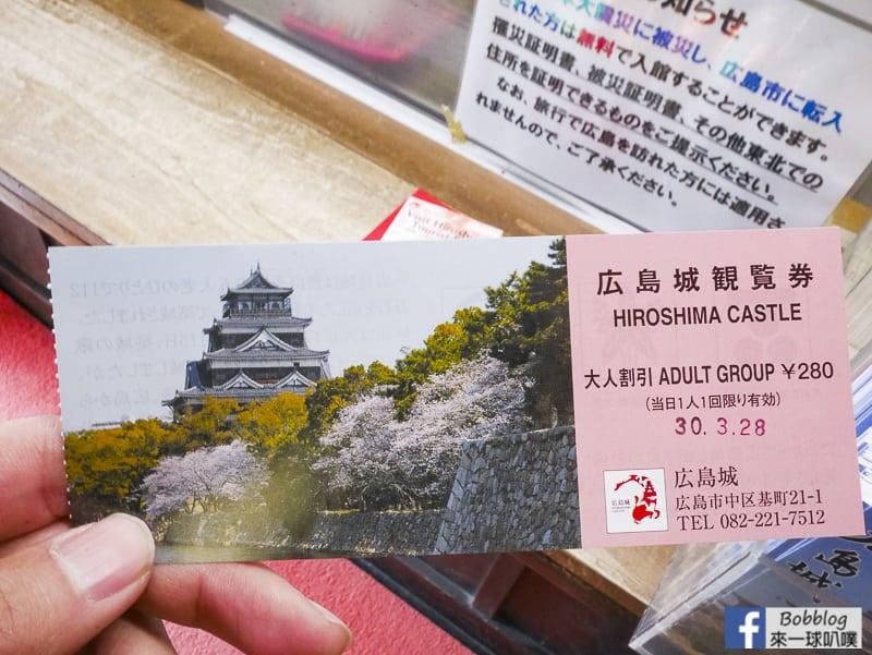 hiroshima-castle-46