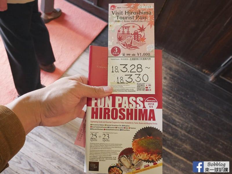 hiroshima-castle-48