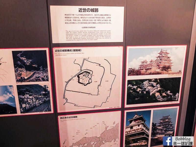 hiroshima-castle-50