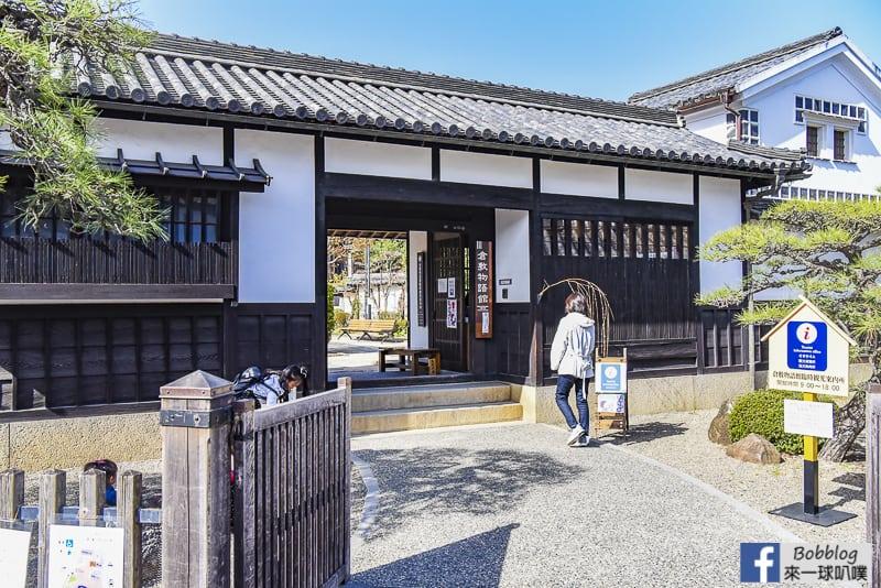 Kurashiki-Bikan-Historical-Area-100