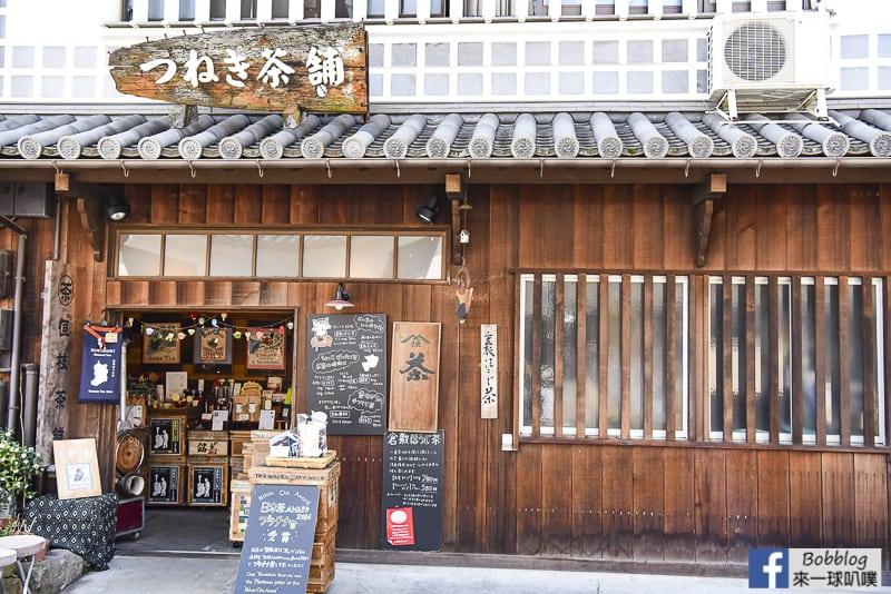 Kurashiki-Bikan-Historical-Area-12