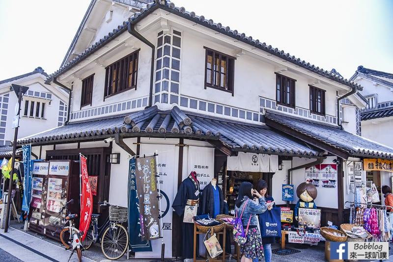 Kurashiki-Bikan-Historical-Area-14