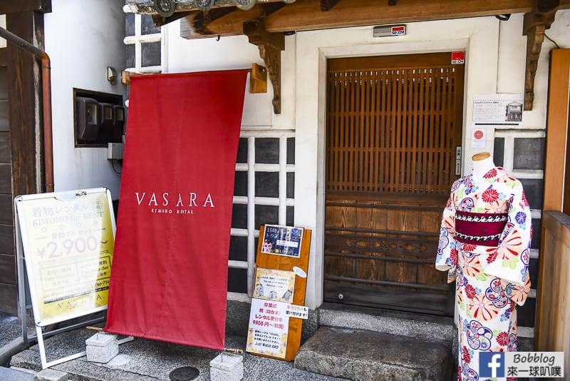 Kurashiki-Bikan-Historical-Area-19