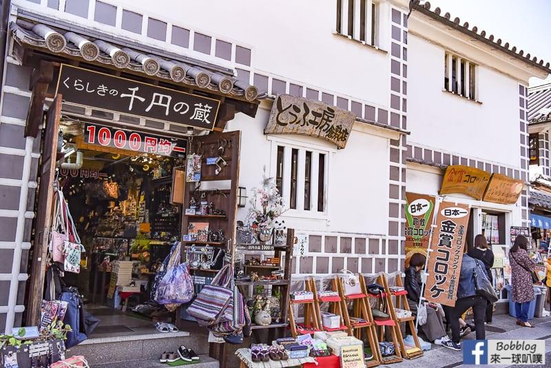 Kurashiki-Bikan-Historical-Area-24