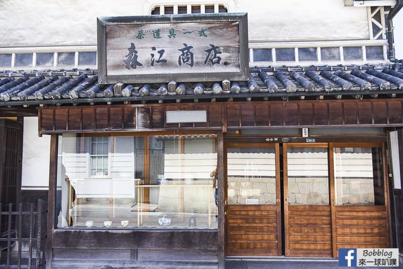 Kurashiki-Bikan-Historical-Area-7
