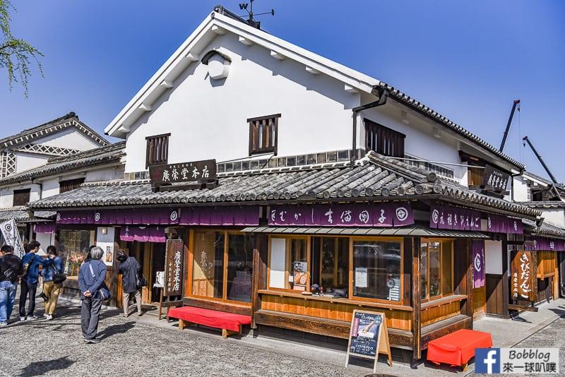 Kurashiki-Bikan-Historical-Area-77