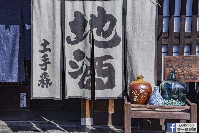 Kurashiki-Bikan-Historical-Area-84