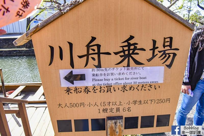 Kurashiki-Bikan-Historical-Area-86