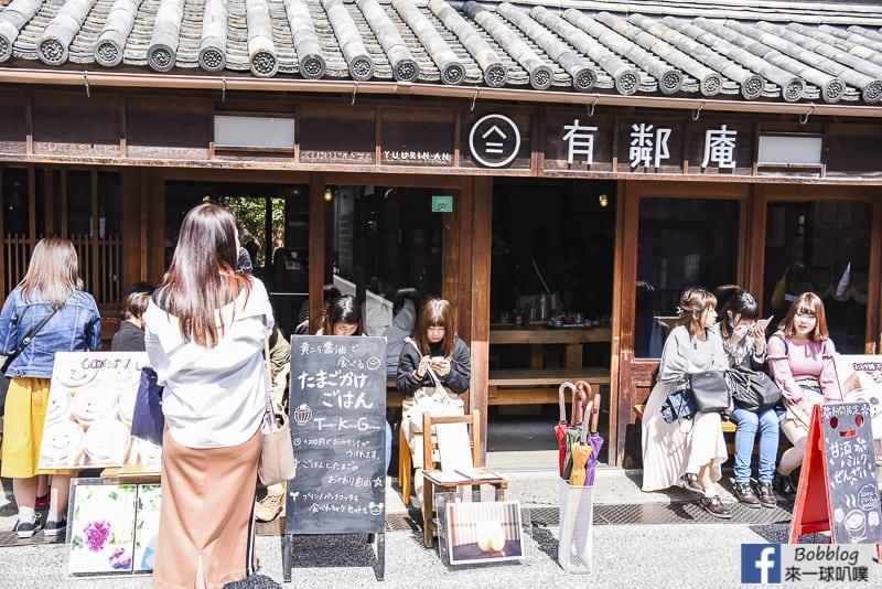 Kurashiki-Bikan-Historical-Area-9