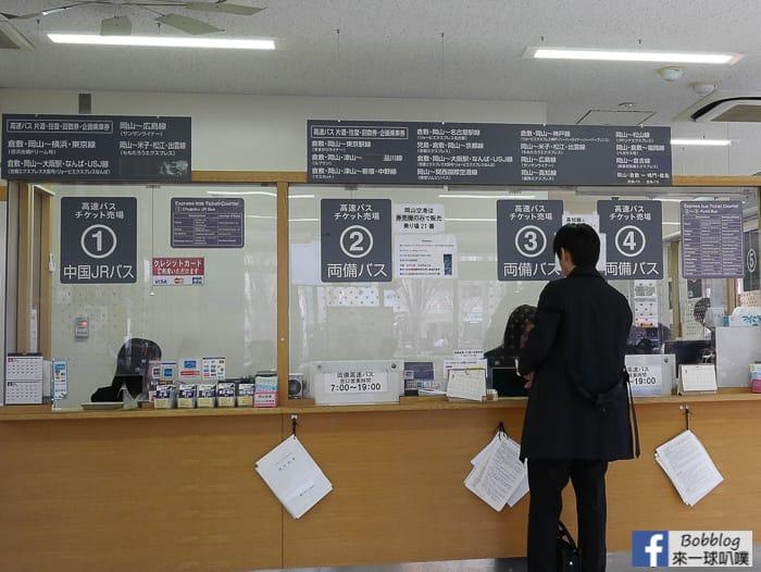 okayama-airport-75