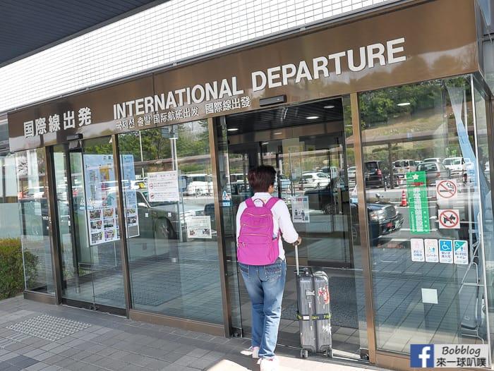 okayama-airport-depart-19