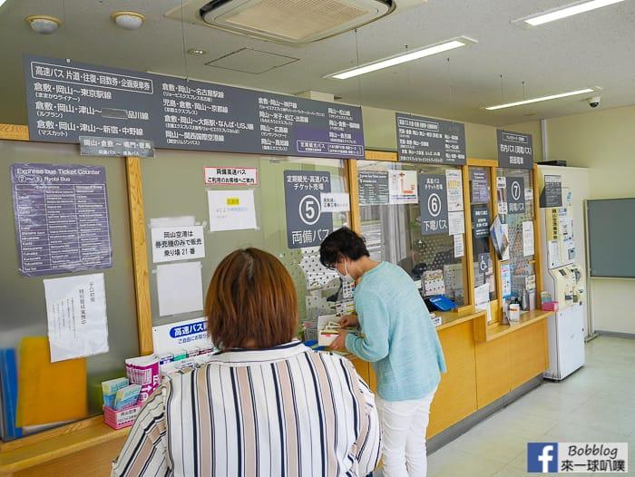 okayama-airport-depart-2