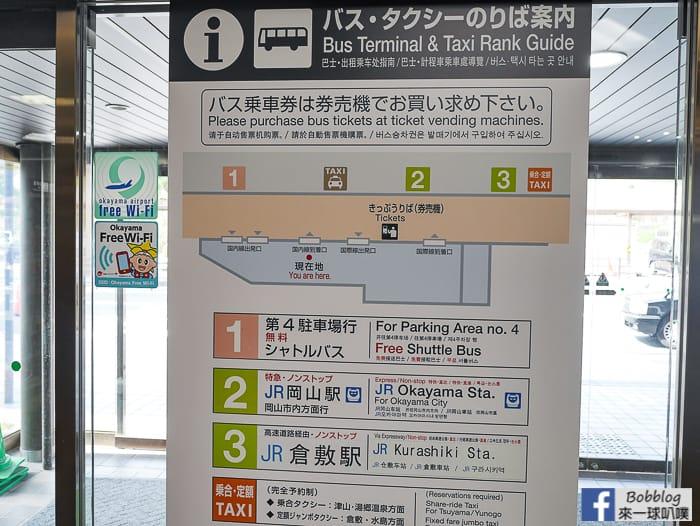 okayama-airport-depart-25