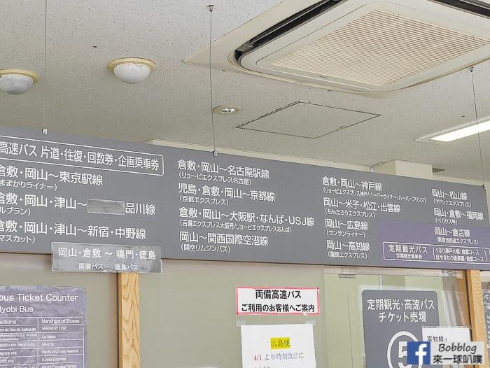 okayama-airport-depart-5