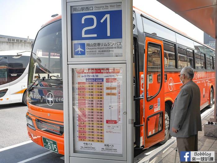 okayama-airport-depart-7