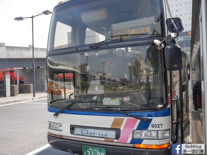 okayama-airport-depart-9