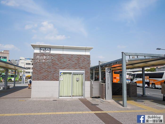 okayama-airport-depart