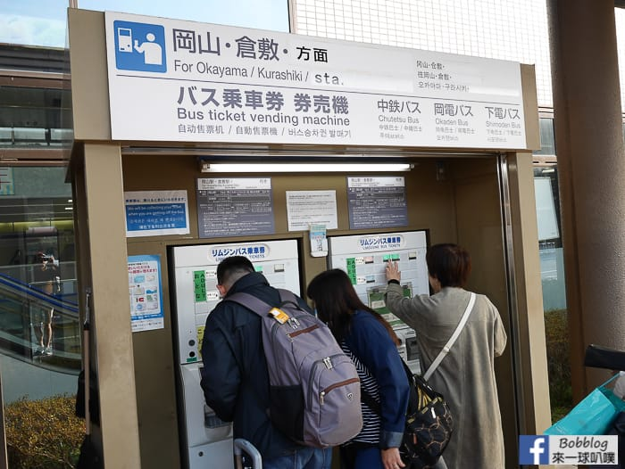 okayama-airport-59