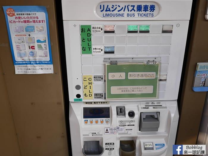 okayama-airport-61
