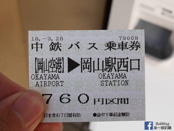 okayama-airport-62