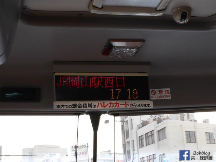 okayama-airport-68