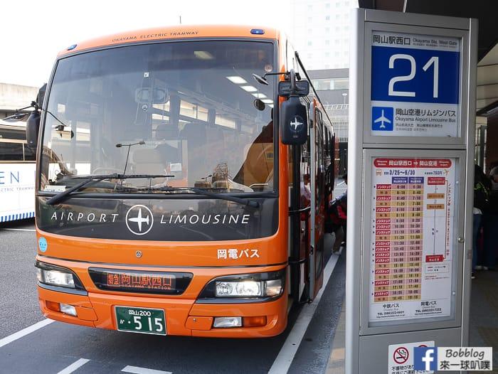 okayama-airport-71
