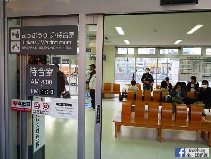 okayama-airport-72
