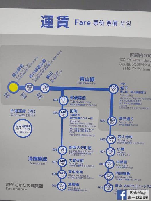 okayama-station-17
