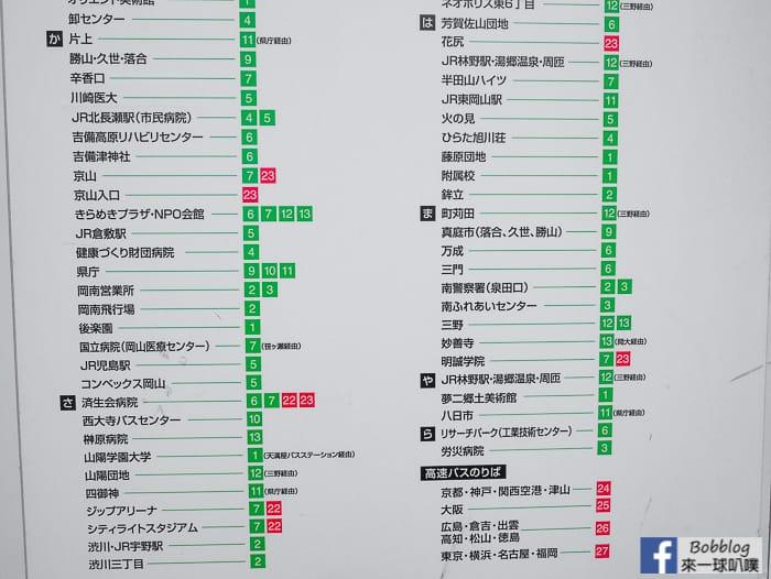 okayama-station-26
