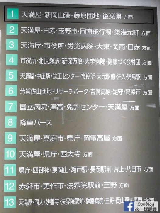 okayama-station-38
