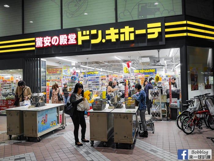 okayama-station-40