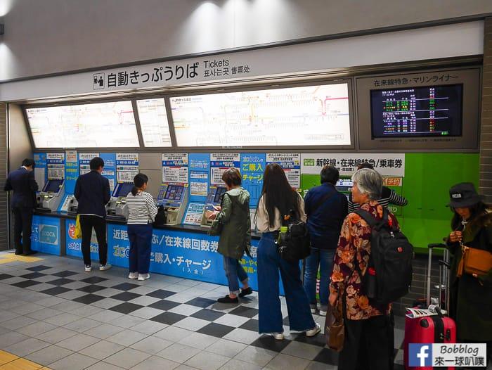 okayama-station-6
