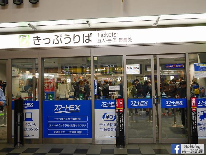 okayama-station-8