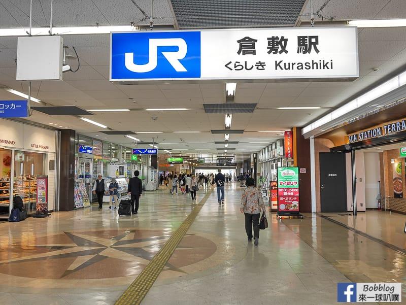okayama-to-Kurashiki-24