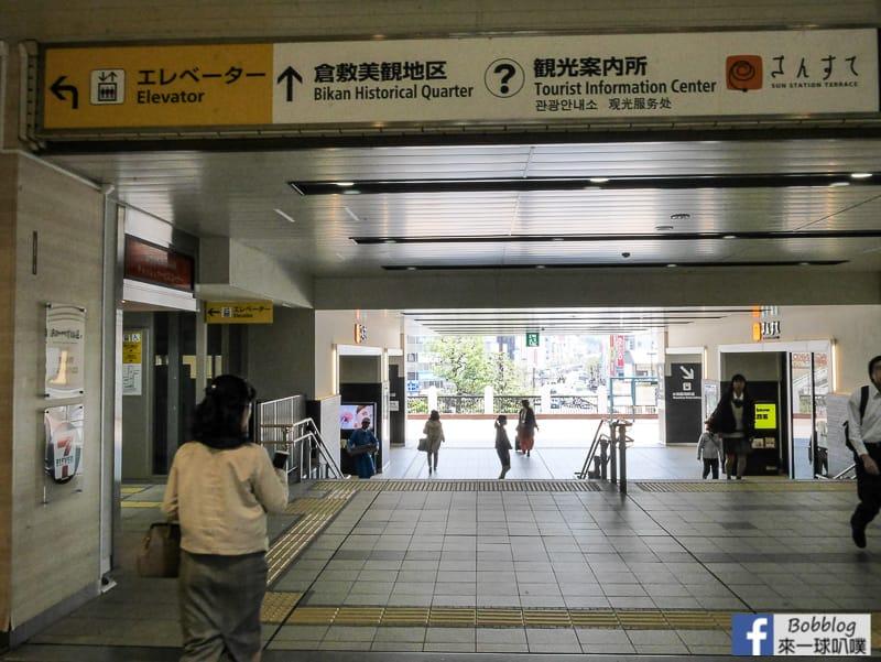 okayama-to-Kurashiki-28
