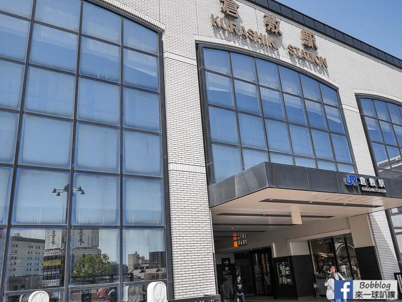 延伸閱讀:日本倉敷車站設施、倉敷車站寄物、倉敷電車巴士交通