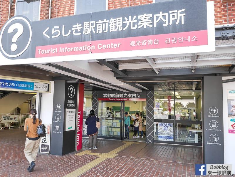 okayama-to-Kurashiki-34