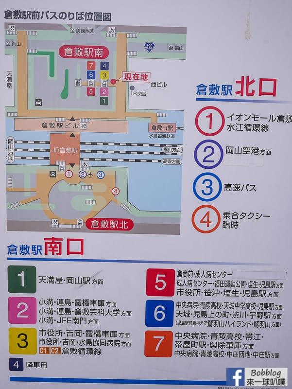 okayama-to-Kurashiki-36