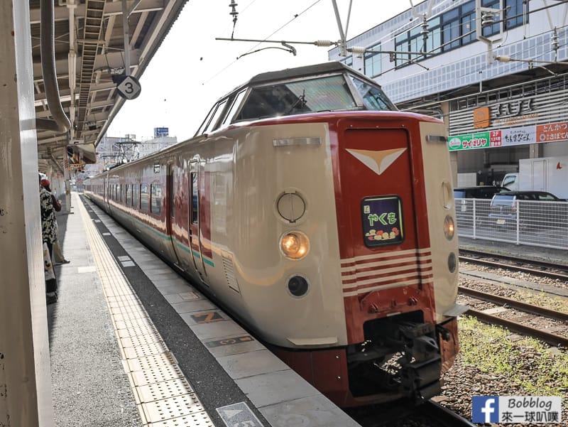 延伸閱讀:岡山到倉敷JR鐵路交通|JR普通車、JR特急やくも(八雲號列車)